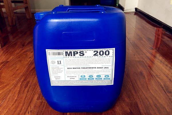 彬盛翔水处理MPS200反渗透膜清洗剂