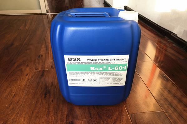 彬盛翔水处理l-601非氧化性杀菌灭藻剂
