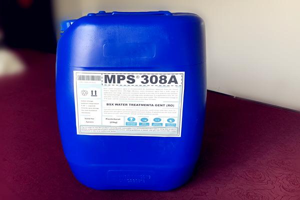 反滲透膜阻垢劑