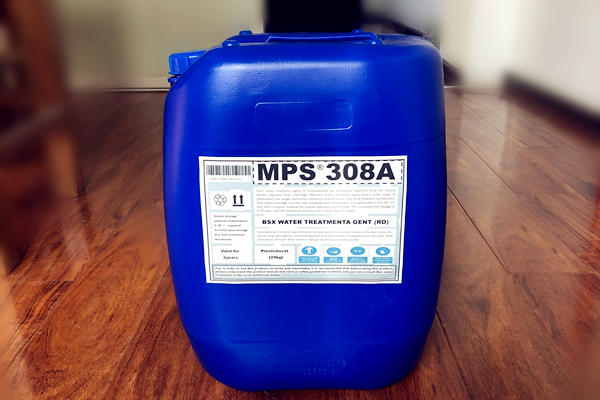 彬盛翔水处理MPS308A反渗透膜阻垢剂