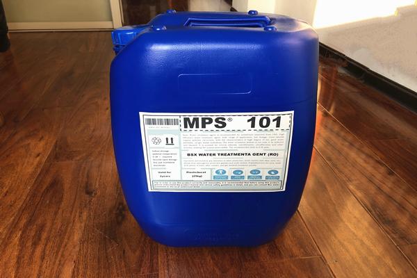 彬盛翔水處理MPS101反滲透膜絮凝劑