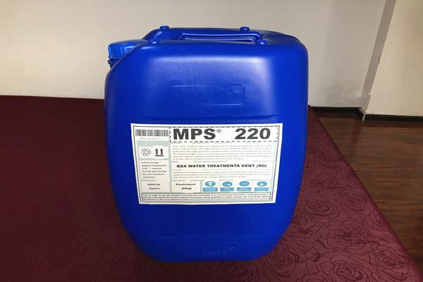 彬盛翔水处理MPS220反渗透阻垢剂