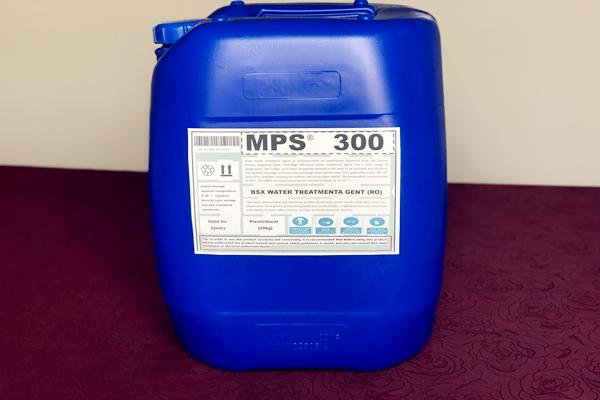 彬盛翔水處理MPS300反滲透清洗劑