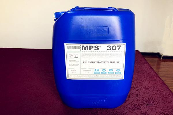 彬盛翔水处理MPS307反渗透膜阻垢剂