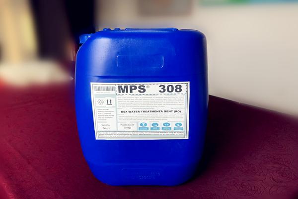 彬盛翔水处理MPS308反渗透阻垢剂