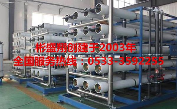 彬盛翔反滲透藥劑產品常用反滲透水處理藥劑絡合清洗劑MPS400產品