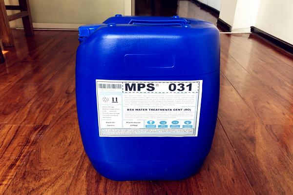彬盛翔水处理MPS31反渗透膜还原剂