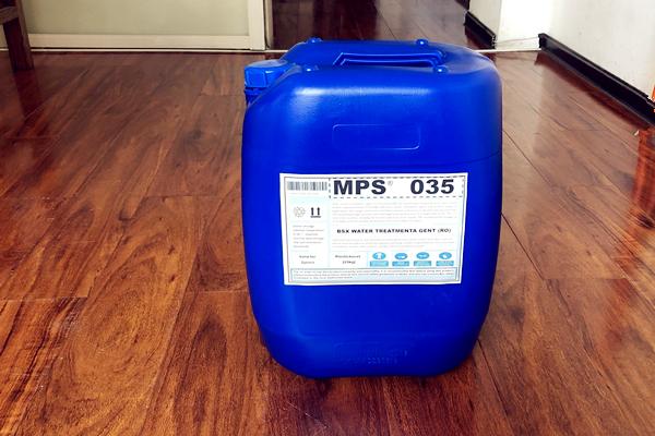 彬盛翔水处理MPS35反渗透膜阻垢剂