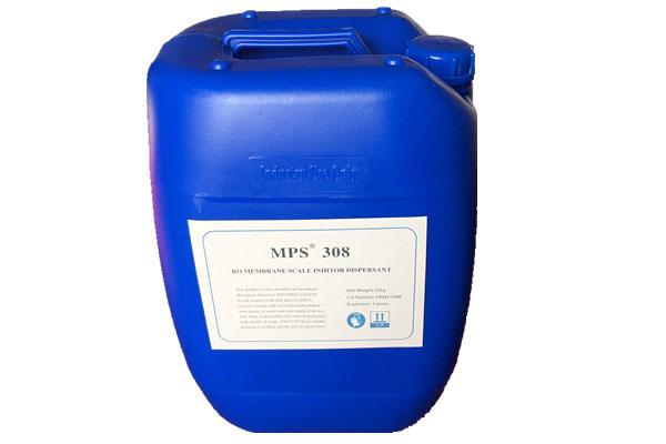 彬盛翔化工MPS308反滲透酸性阻垢劑