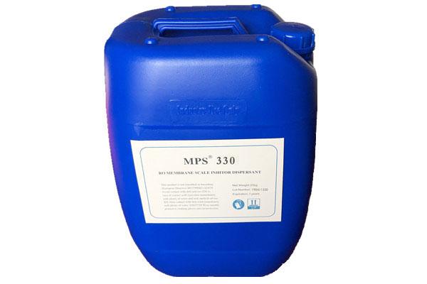 彬盛翔化工MPS330反滲透殺菌劑
