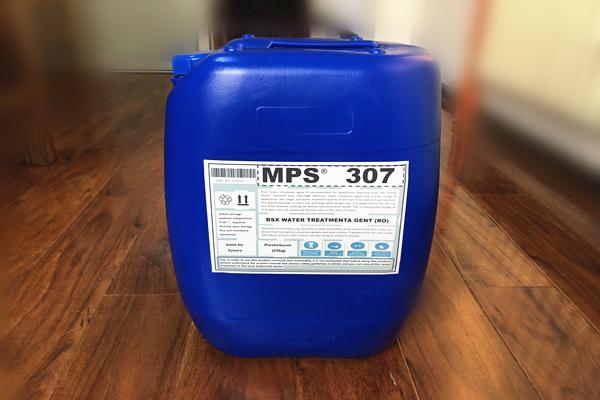 彬盛翔水處理MPS307反滲透阻垢劑