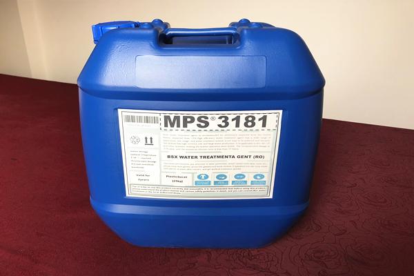 彬盛翔水处理MPS3181反渗透阻垢剂