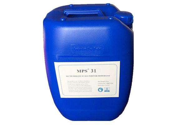 彬盛翔化工MPS31反滲透膜還原劑